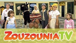 Ζουζούνια - Μπάρμπα Γιάννης Κανατάς