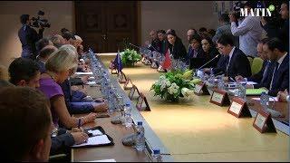 Réunion de lancement des négociations pour le renouvellement de l'accord de pêche Maroc-UE