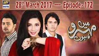 Mein Mehru Hoon Ep 172 - 28th March 2017 - ARY Digital Drama