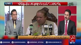 Bakhabar Subh - 04-01-2017 - 92NewsHD