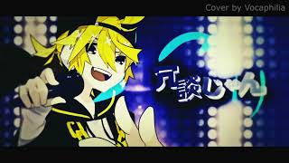 【VY1 & VY2V3】 劣等上等 (BRING IT ON) 【VOCALOID5カバー】