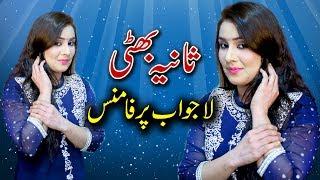 Sania Bhatti   New Dance Performance   Vicky Babu Production