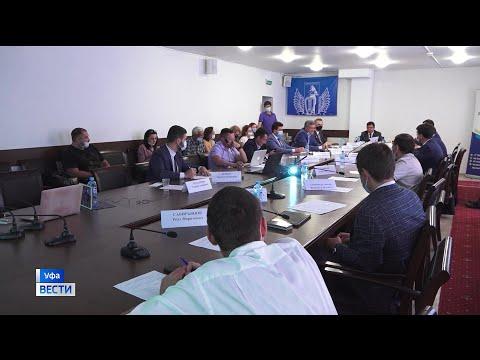 В Уфе региональные отделения партий и общественники объединились для сотрудничества на выборах