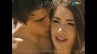Lali Esposito - Ego - Mar y Thiago Letra Greek subs