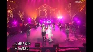 음악캠프 - Turtles - Come On, 거북이 - 커먼, Music Camp 20031129