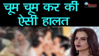 इस शख्स ने रेखा को जबरदस्ती पकड़ कर चूमा, बेहाल हुई रेखा... | Priyanka Rekha Picture Viral