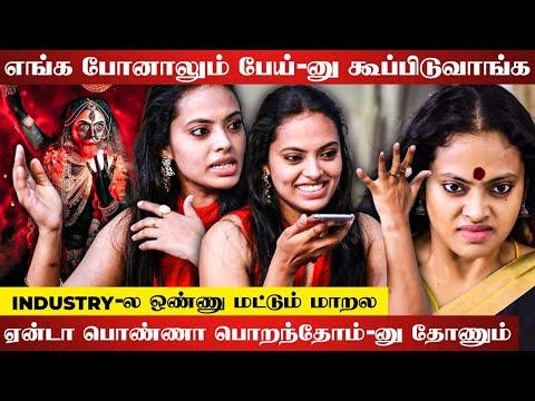 அவங்க கேட்ட கேள்வி என்ன ரொம்ப Hurt பண்ணுச்சு., |Actress Yamuna Chinnadurai Breaks|Zee Tamil |VijayTV