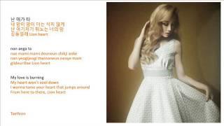 GIRLS' GENERATION (소녀시대) - LION HEART [HAN|ROM|ENG Color Coded Lyrics]