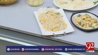 Recipe Of Vegetable rice By Chef Munira Kiran - 20 February 2018 - 92NewsHDPlus