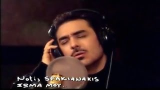 Notis Sfakianakis-Σώμα μου (Live 2007)