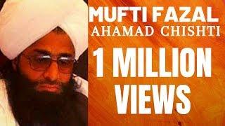 Fazal Ahmad Chishti Full Video Bayan width=