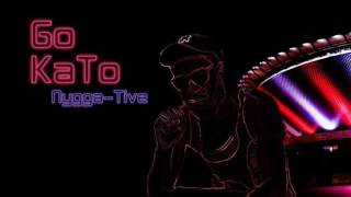 "Nygga-tive - GO KATO  [""YOU'RE deTERMINATED (TRUE LIFE)""]"