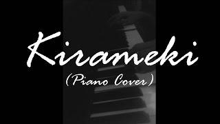 Your Lie in April (Shigatsu wa Kimi no Uso) Ending- Kirameki [Piano Cover]