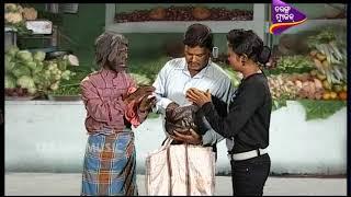 CID Comedy | Pragyan as a Ganjei Bepari Part 1 | Odia Comedy Video