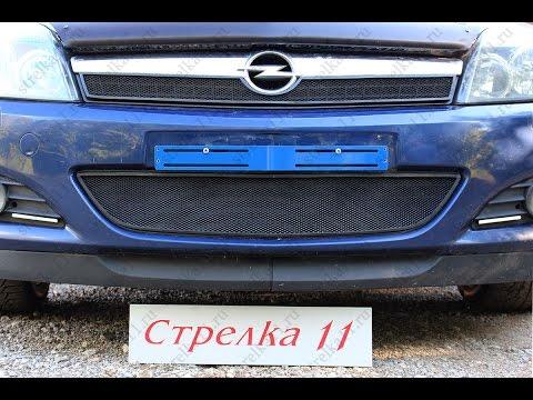 Защита радиатора OPEL ASTRA H рестайлинг 2006-2015г.в. (Черный) - strelka11.ru
