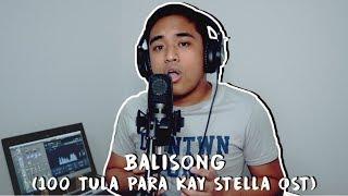 BALISONG (100 Tula Para Kay Stella OST) | The Juans Cover