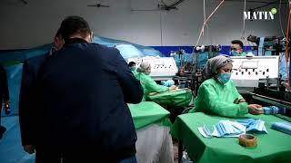Rotoprint Sac : de la production de sac d'emballage à celle des masques