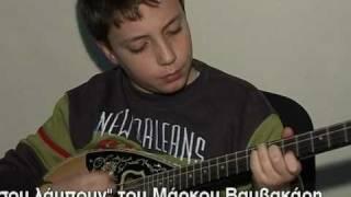 """""""Τα ματόκλαδά σου λάμπουν"""" - """"Ta matoklada sou lampoun"""" played by Kosmas"""