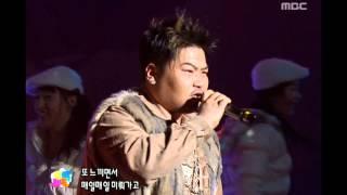 Turtles - Bingo, 거북이 - 빙고, Music Camp 20050122