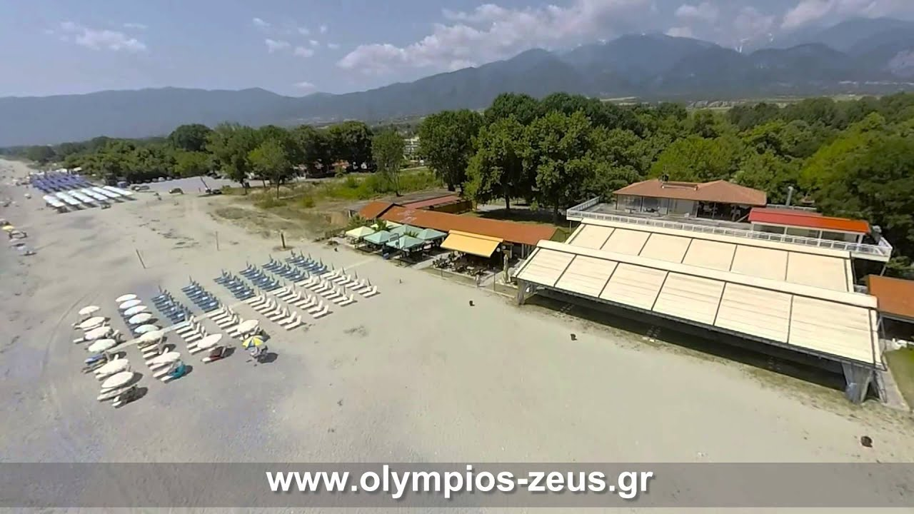 Hotel Olympios Zeus Riviera Olimpului (4 / 23)