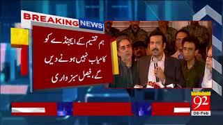 Faisal Sabzwari Media Talk in Karachi- 08 February 2018 - 92NewsHDPlus