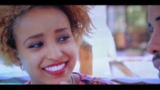 Afro Gishoo: Boolee ** NEW 2017 Oromo Music