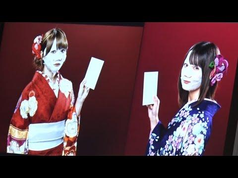日向坂46・小坂菜緒&加藤史帆、晴れ着姿を披露!「ルルルン年賀状」撮影メーキング映像が公開