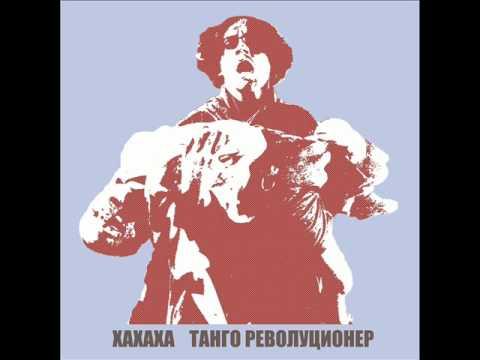 xaxaxa-indie-independent-fan-fanatic-teapopovska