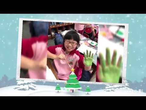 20191213 藝術人文課程:手印麋鹿、聖誕樹葉 影音 - YouTube