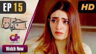 Bezuban - Episode 15 | Aplus Dramas | Usama Khan, Nawal Saeed, Junaid, Mahlaqa | Pakistani Drama