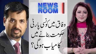 News Room | PSP Strategy for 2018 elections | 8 June 2018 | 92NewsHD