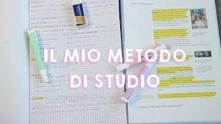 IL MIO METODO DI STUDIO! | sdr