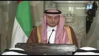 جهود المملكة في مكافحة الإرهاب