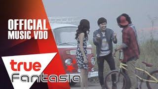 ไบร์ท วิชเวช - Around The World (Pokémon Thailand OST) [Official MV]