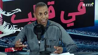 Hicham Jwiaa : Hervé Renard procédera à des changements face à l'Afrique du Sud