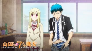 Un truc étrange à l'entrejambe | Yamada-kun and the Seven Witches