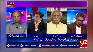 Jawab Chahye | Who will win election 2018 from Karachi PTI or PMLN? | 19 July 2018 | 92NewsHD