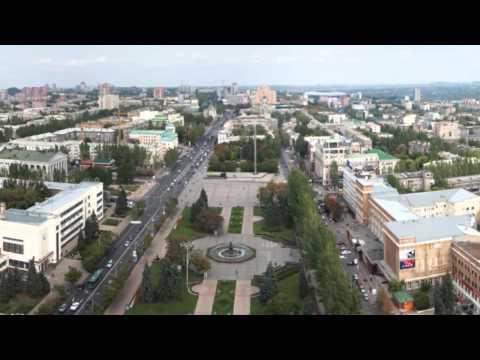 Донецк – Красивые виды города