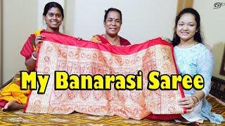 আমার বিয়ের বেনারসি || My wedding Benarasi saree