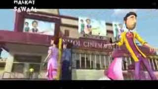 Cinema hall comedy video Halkat sawal