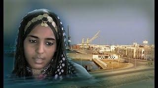 Eritrea - (wo rozina) Tigrait music by Ahmed Idris Afa