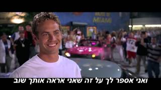 Wiz Khalifa - See You Again ft Charlie Puth (Paul Walker Tribute) מתורגם HebSub