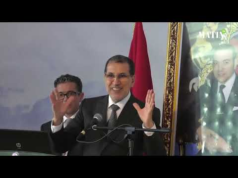 Video : Allocution du Chef de gouvernement à la cérémonie de remise de diplômes de l'ENA