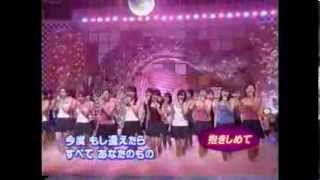 チェキッ娘-Japanese Idols 抱きしめて/チェキッ娘