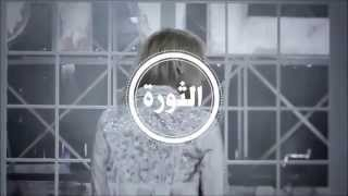 CL feat Diplo Revolution ARABIC SUB