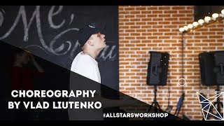 Ciara feat. Ludacris–Ride Choreography by Влад Лютенко All Stars Workshop