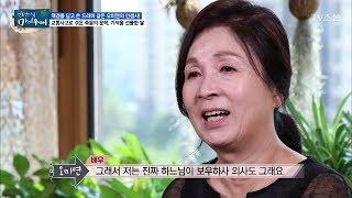 오미연, 그녀를 찾아온 무서운 불행 [마이웨이] 59회 20170817
