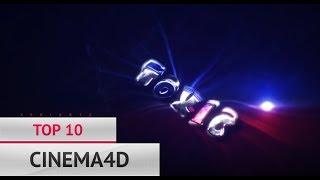 TOP 10 C4D / AE INTRO TEMPLATES