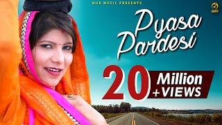 Pyasa Pardesi    New Song    Situ Juan & Manjeet Panchal & Pooja Hooda    Mor Music width=