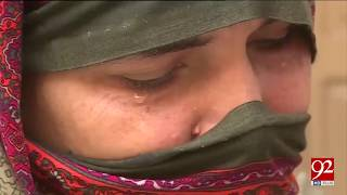 Murderer should be hang publicly where he kidnapped Zainab: Words of Zainab's mother - 17 Feb 18